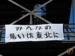 japan-thomas